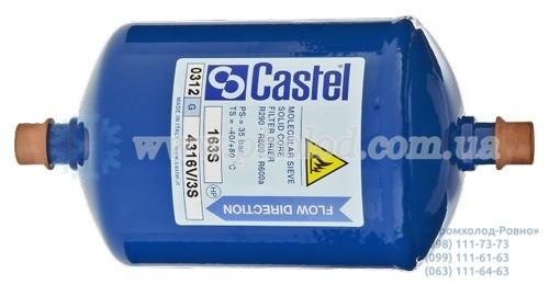 Фильтр-осушитель Castel 4341/5S