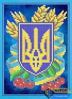 Набор для частичной вышивки бисером - Герб Украины, Арт. ДБч5-096