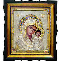 Икона Казанская Божья Матерь 40х35х6 см San 181