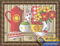 Набор для вышивки бисером - Кухонный натюрморт, Арт. НБп4-134