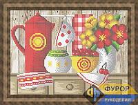 Набор для вышивки бисером - Кухонный натюрморт, Арт. НБч4-135