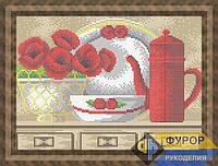 Набор для вышивки бисером - Кухонный натюрморт, Арт. НБп4-136