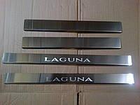 Накладки на пороги RENAULT LAGUNA 2