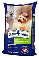 """""""Клуб 4 лапы"""" premium сухой корм для взрослых собак малых пород 14 кг"""
