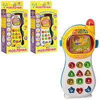 Умный телефон детский 7 функций, музыкальный, светиться