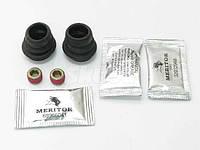 Ремкомплект пыльников супорта SP8566