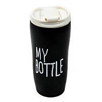 Керамическая термокружка My Bottle 450 мл Black (hub_np2_0213)