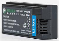 Зарядное для фотоаппарата Sony NP-FC10, FC11 (ЗП)