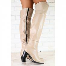 Зимние ботфорты кожаные бежевые с резинкой на маленьком удобном каблуке