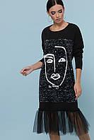 Платье с принтом черное Луиза