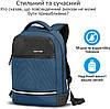 "Рюкзак для ноутбука Promate Explorer-BP 13.3"" Blue, фото 4"