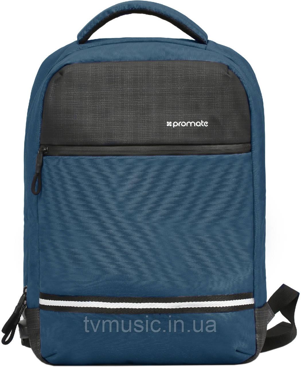 """Рюкзак для ноутбука Promate Explorer-BP 13.3"""" Blue"""