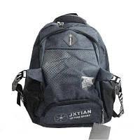 Рюкзак Ортопедический JXTIAN 8-229 №3668 для учебы и повседневного активного использования