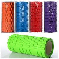 Массажер MS 0857  рулон для йоги, ЕVA, размер 33-14см, 5 цветов, в кульке