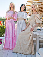 Платье в пол А-ля Брежнева