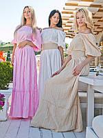 Платье в пол А-ля Брежнева , фото 1