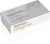 Осветляющий крем для бровей Estel Professional Enigma (4606453044903)