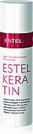 Кератиновая вода для волос Estel Professional Thermokeratin (4606453035598)