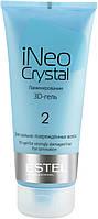 3D-гель для сильно поврежденных волос Estel Professional iNeo-Crystal 200 мл (4606453022871)