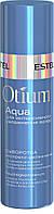 Сыворотка для волос экспресс-увлажнение Estel Professional Otium Aqua (4606453046891)
