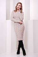 Платье короткое вязаное бежевое