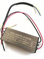 Драйвер для светодиодов 50Вт 1400 мА (817672506)