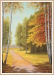 Фотообои, Золотая осень, 8 листов, 140х196см, фото 2