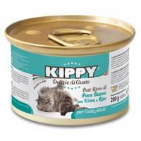 Консервы Kippy Cat (Киппи) паштет с рыбой, яйцами и рисом 200г (503381)