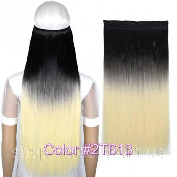 Накладные волосы на заколках термо Тресса № 2т613
