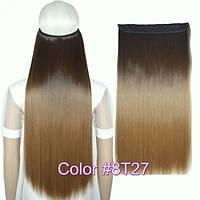 Накладные волосы на заколках термо Тресса № 8т27