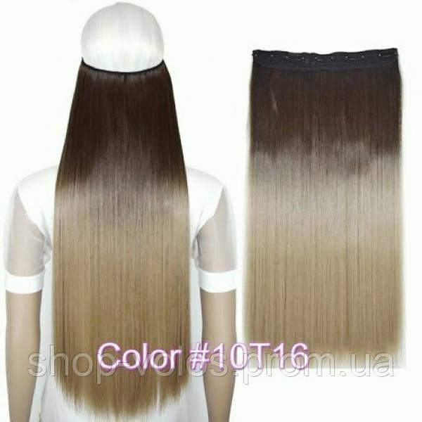Накладные волосы на заколках термо Тресса № 10т16