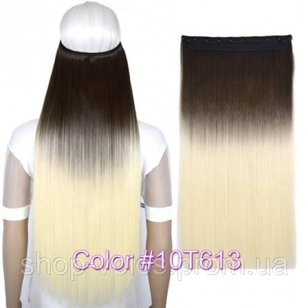 Накладные волосы на заколках термо Тресса № 10т613