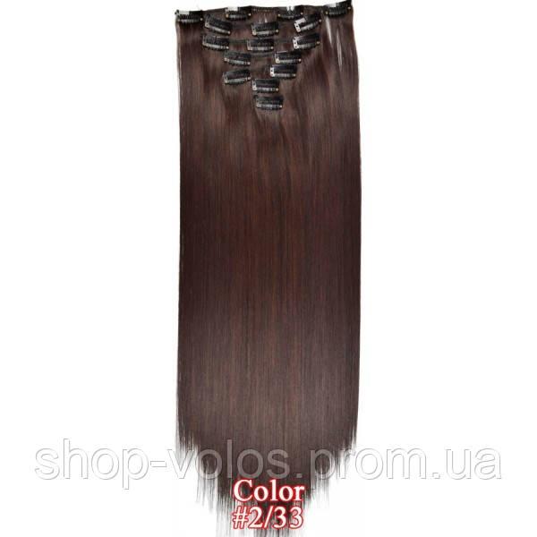 Накладные волосы на заколках термо  Набор тресс 7 шт № 2-33 коричнево-бордовый