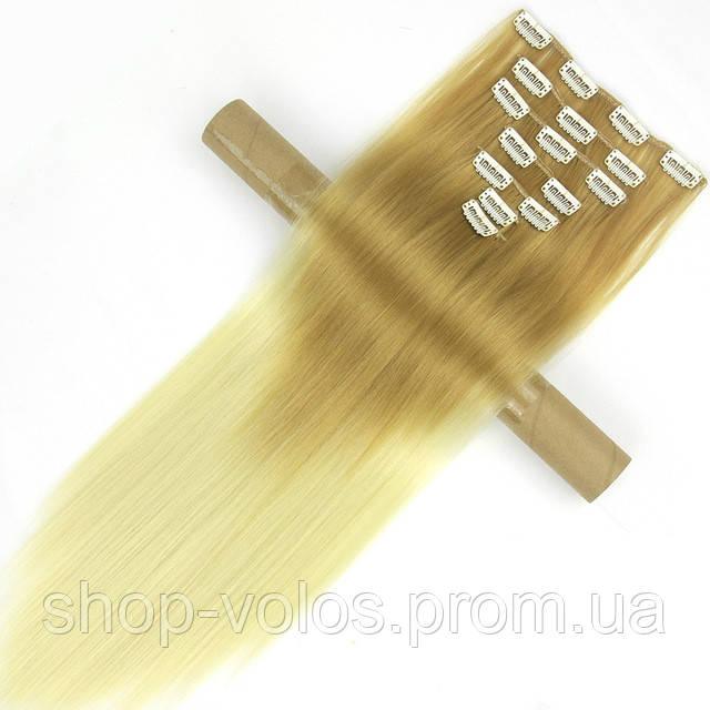 Накладные волосы на заколках термо Набор тресс 7 шт № 27т613
