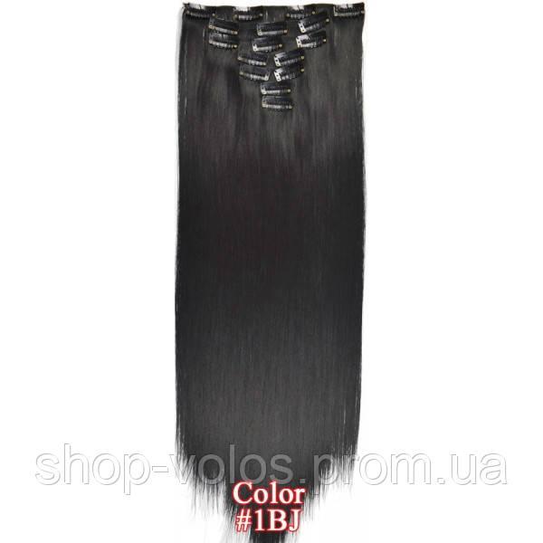 Накладные волосы на заколках термо  Набор тресс 7 шт № 1B черный мягкий
