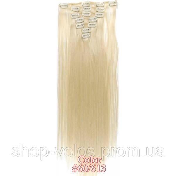 Накладные волосы на заколках термо  Набор тресс 7 шт № 60-613 белый блондин