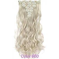 Накладные волосы на заколках термо  набор тресс 7 шт № 60k белый