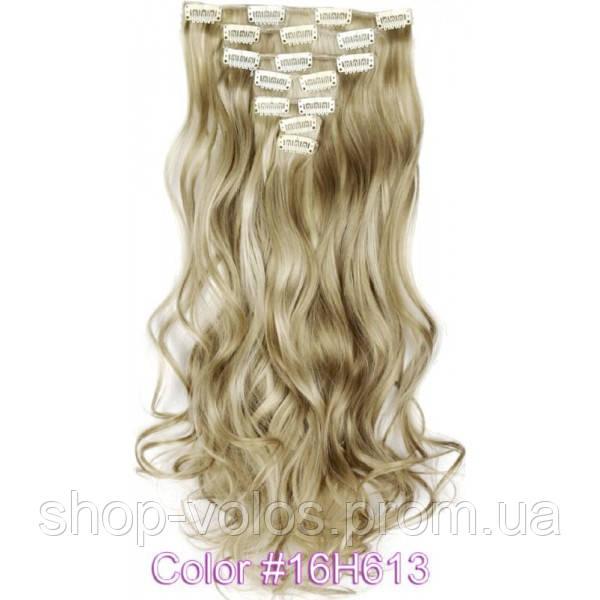 Накладные волосы на заколках термо  набор тресс 7 шт № 16H613k светло-пепельный