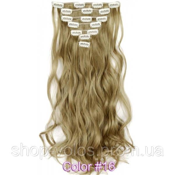 Накладные волосы на заколках термо  Набор тресс 7 шт № 16k пепельный