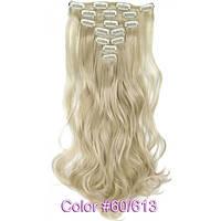 Накладные волосы на заколках термо  Набор тресс 7 шт № 60-613k белый блондин