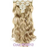 Накладные волосы на заколках термо  Набор тресс 7 шт № 22M613k светло-пшенично-пепельный