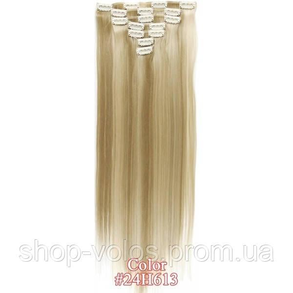 Накладные волосы на заколках термо  набор тресс 7 шт № 24H613