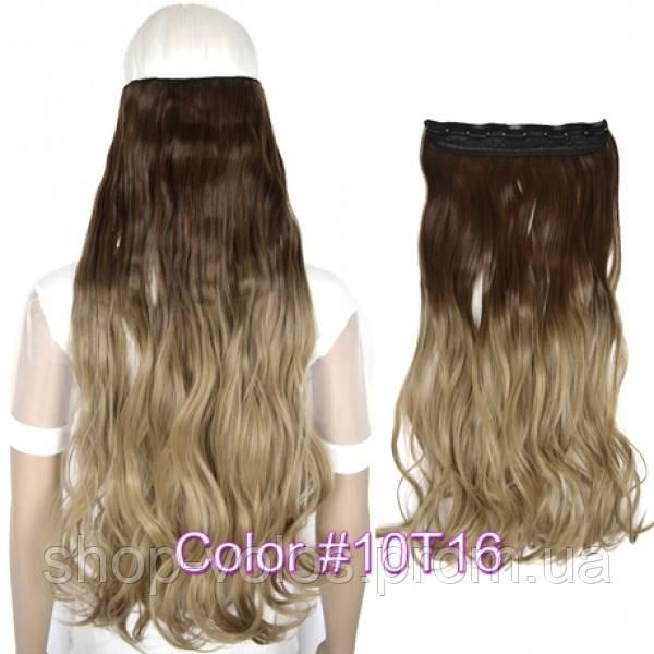 Накладные волосы на заколках термо Тресса № 10т16K