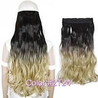 Накладные волосы на заколках термо Тресса № 2т24K