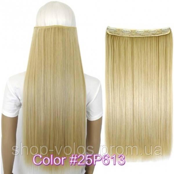 Накладные волосы на заколках термо Тресса № 25P613