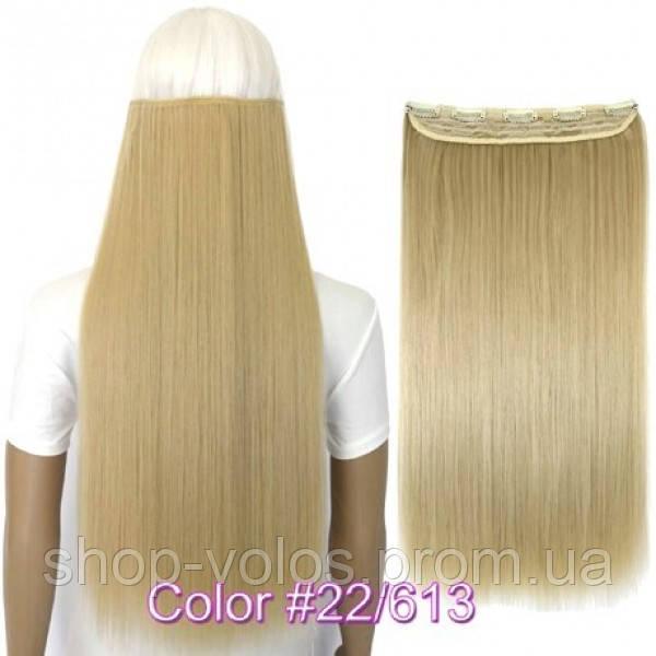 Накладные волосы на заколках термо Тресса № 22M613