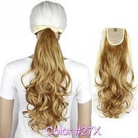 Шиньон № 27Xk льняной блонд