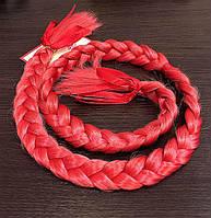 Косички 65см Red