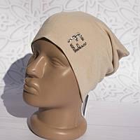 Шапка женская трикотажная однотонная нашивка FF легкая, Бежевый, шапка Бини FF