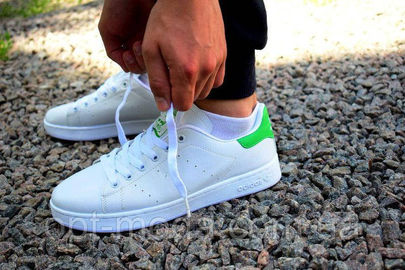 Мужские кроссовки Adidas Stan Smith (реплика)